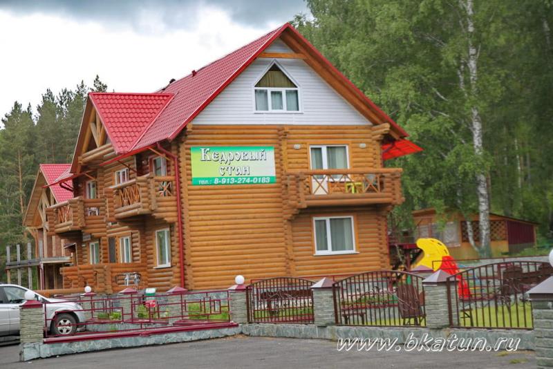 Отель Кедровый стан